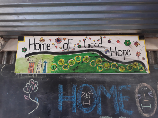 camos donates for Home of Good Hope